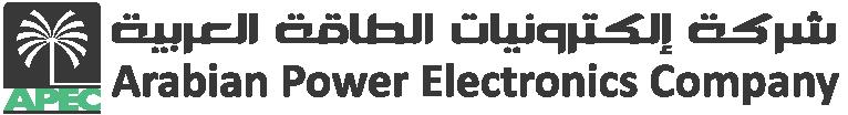Arabian Power Electronics Company (APEC)